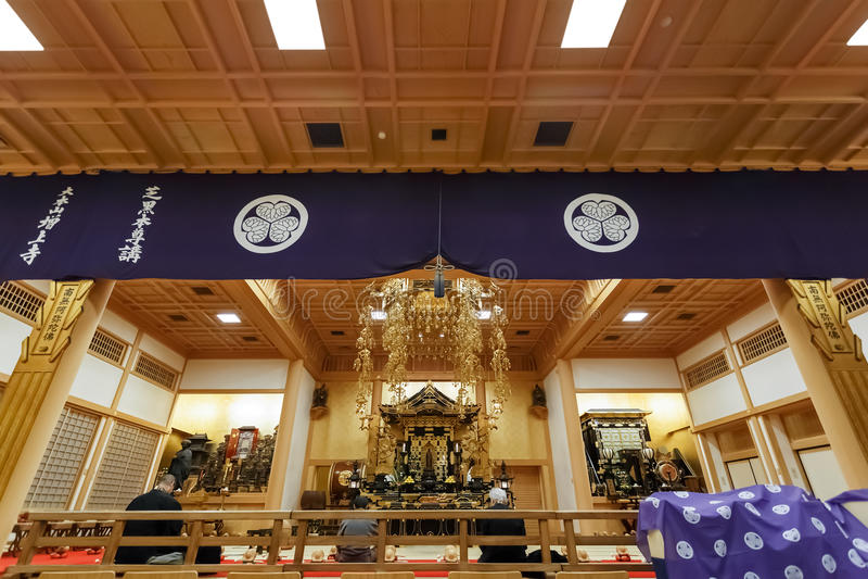 Ankokuden Hall i den Zojoji templet fotografering för bildbyråer
