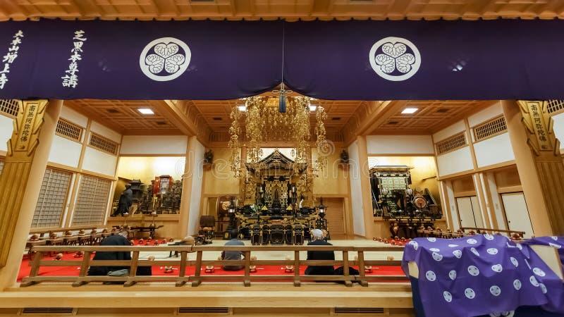 Ankokuden Hall på den Zojoji templet i Tokyo royaltyfri foto
