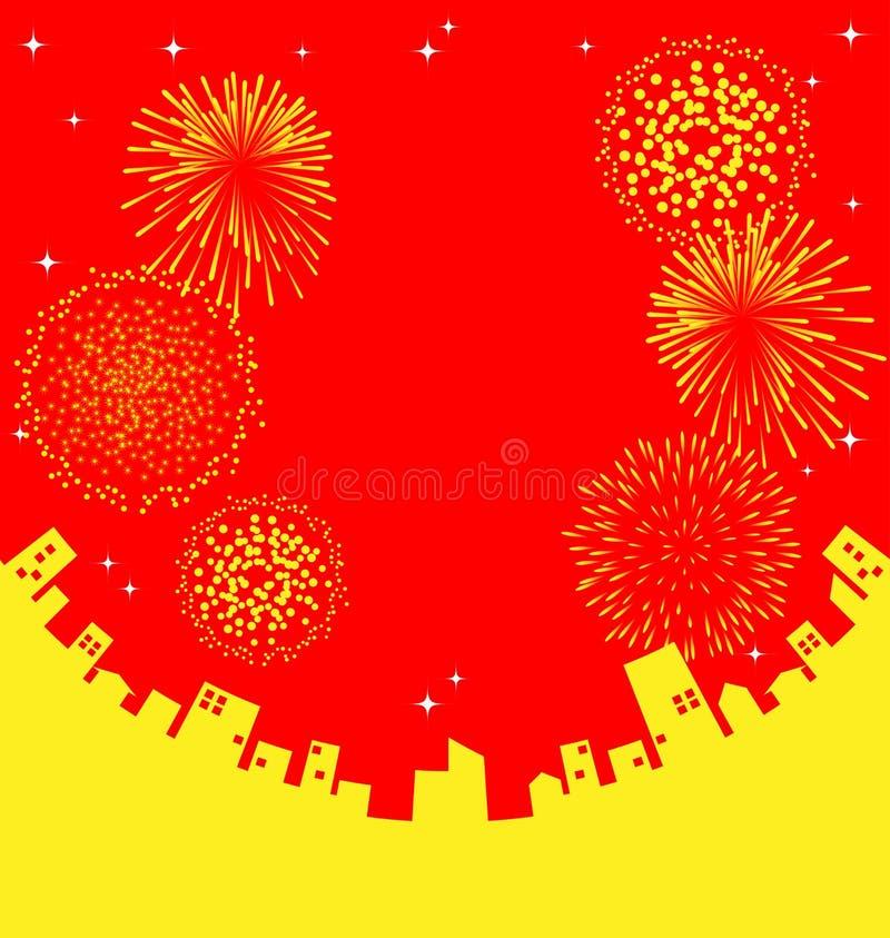 Année chinoise abstraite de feux d'artifice nouvelle illustration stock