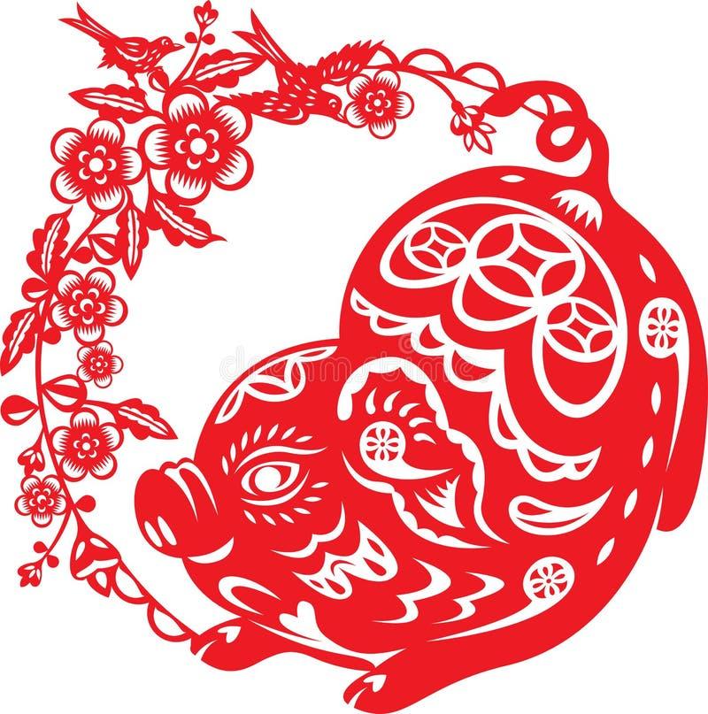 Année chinoise d'illustration chanceuse de porc dans le style coupé de papier illustration stock