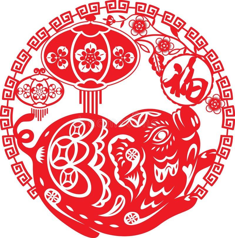 Année chinoise d'illustration chanceuse de porc dans le style coupé de papier illustration libre de droits