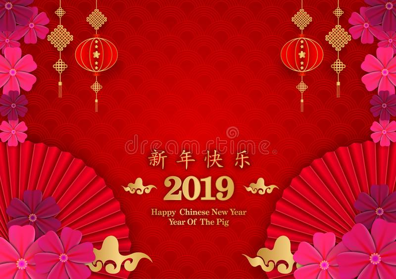 Année chinoise heureuse de couleur d'or nouvelle 2019 ans du style de coupe de papier de porc et lanternes, porc sur le fond roug illustration libre de droits