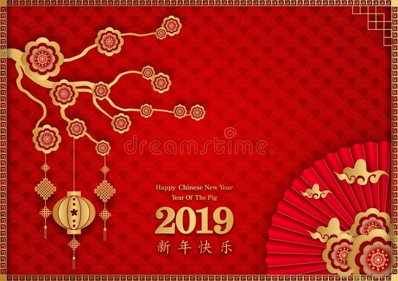 Année chinoise heureuse de couleur d'or nouvelle 2019 ans du style de coupe de papier de porc et lanternes, porc sur le fond roug illustration stock