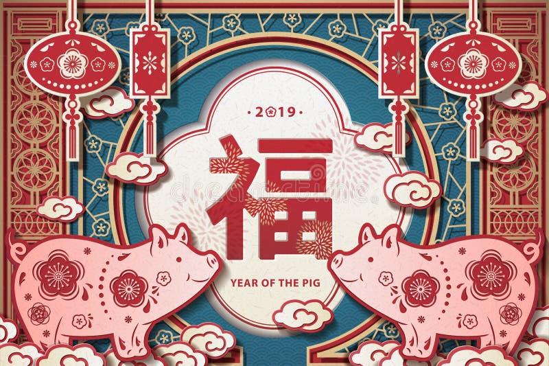 Année de la conception de salutation de porc illustration de vecteur