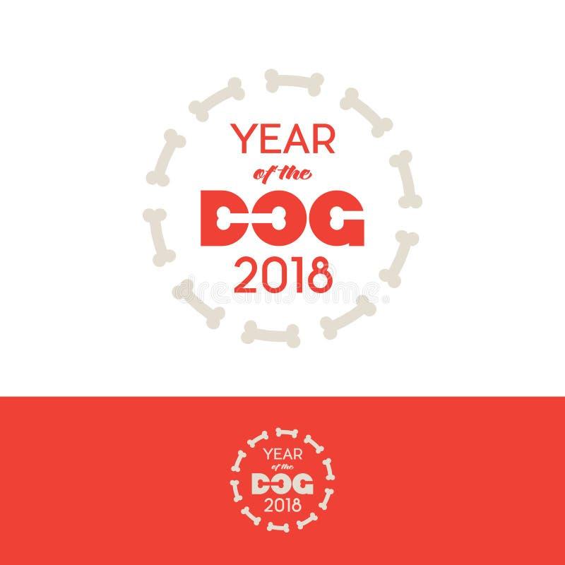 Année du logo de chien 2018 Lettres et os Cercle décoratif des os illustration stock