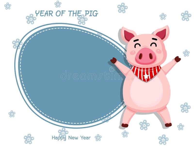 Année du porc Porc de bande dessinée mignonne de carte de voeux de vecteur gros élément décoratif en vacances affiches, étiquette illustration libre de droits
