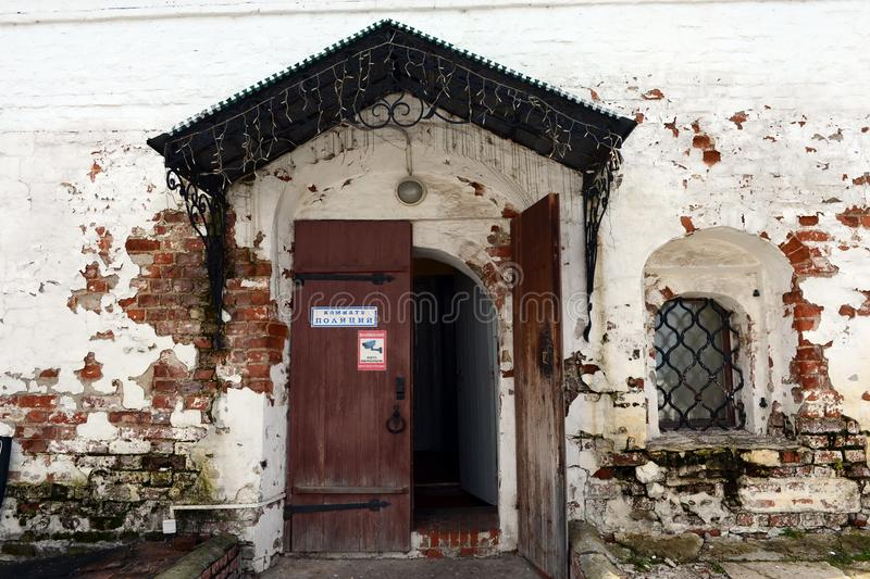 Annexes de la cour du ` s d'évêque à Riazan Kremlin photos stock