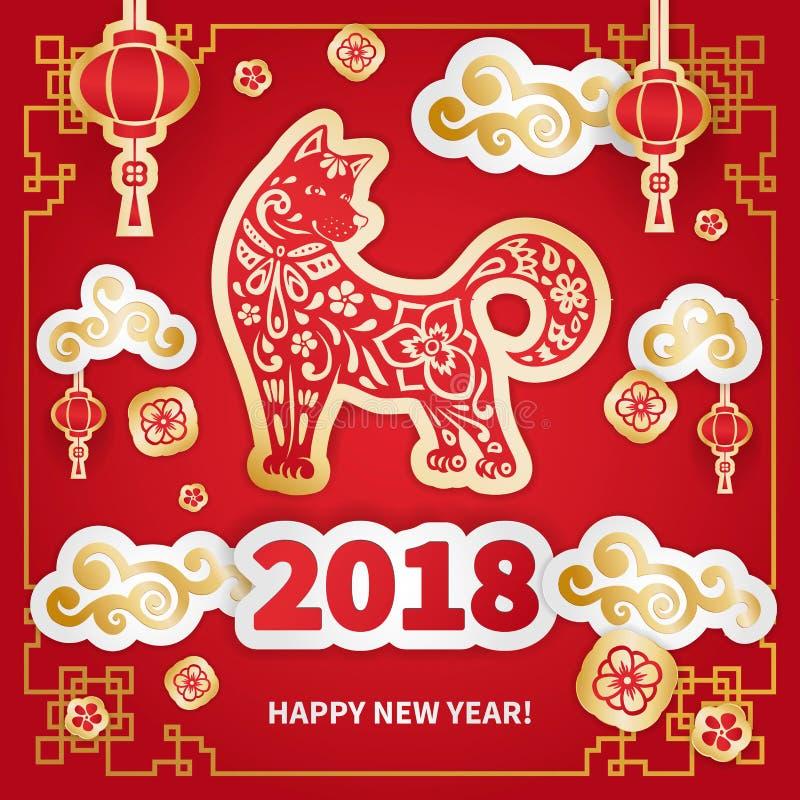 2018 anni del cane royalty illustrazione gratis
