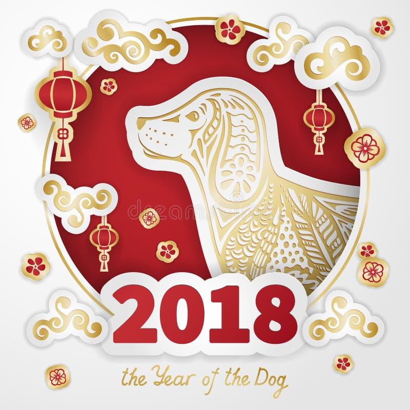 2018 anni del cane illustrazione vettoriale