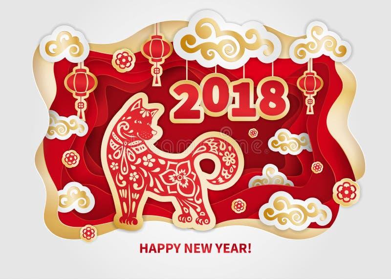 2018 anni del cane illustrazione di stock