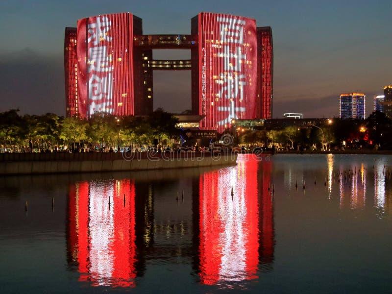 anniversaire 120 d'université de Zhejiang, photo libre de droits