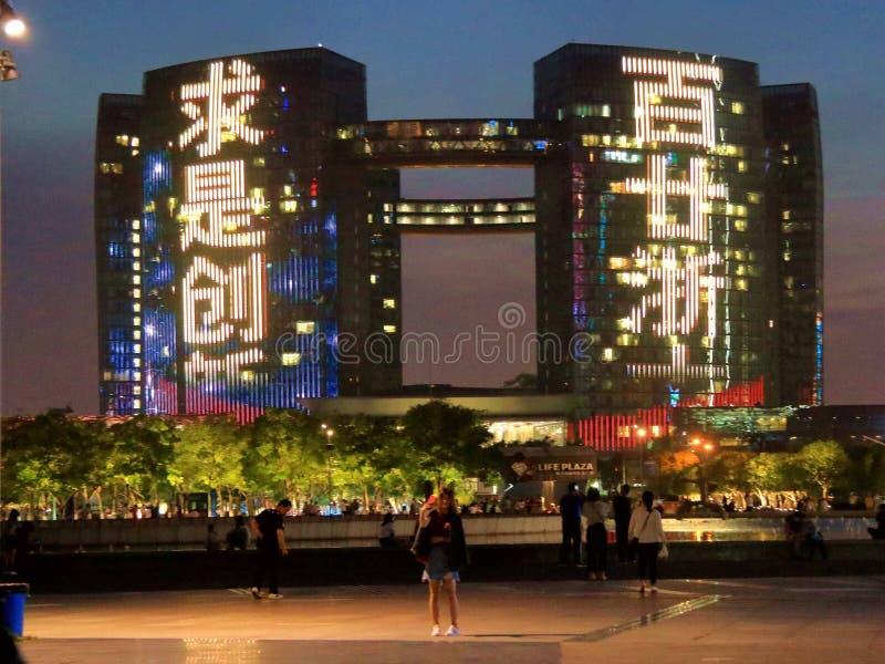 anniversaire 120 d'université de Zhejiang, photo stock