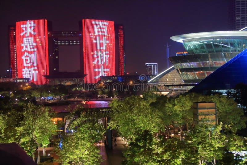 anniversaire 120 d'université de Zhejiang, photos stock