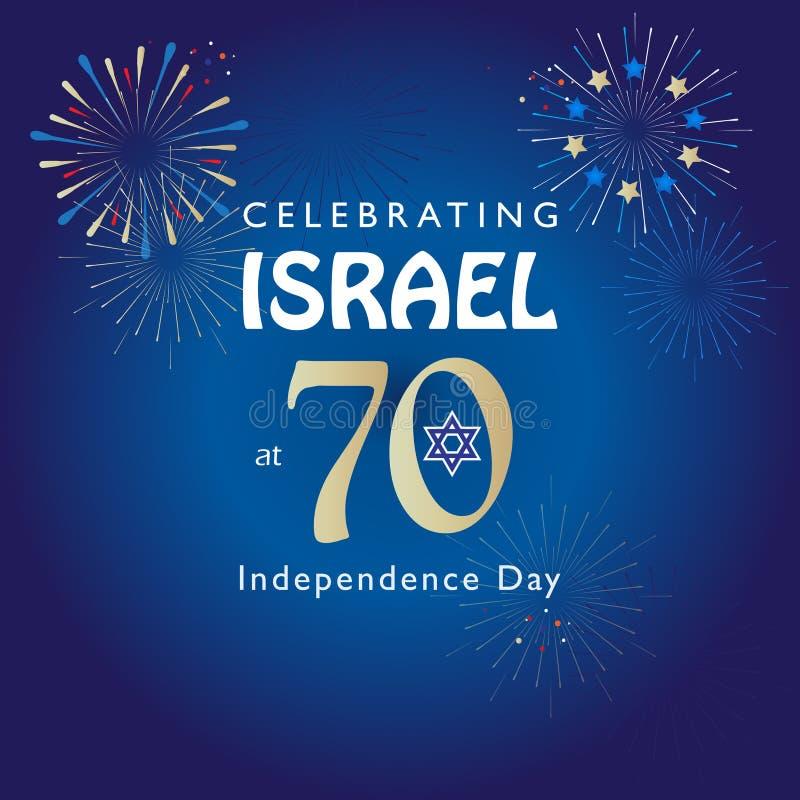 Anniversaire de l'Israël 70, Jour de la Déclaration d'Indépendance illustration libre de droits