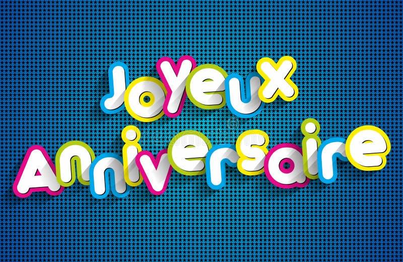 Поздравление мужчины с днем рождения на французском