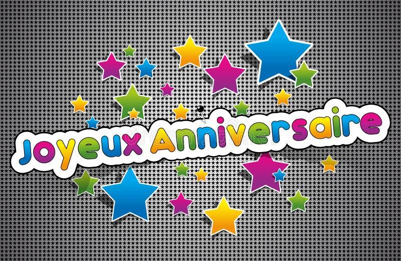Днем рождения по французски
