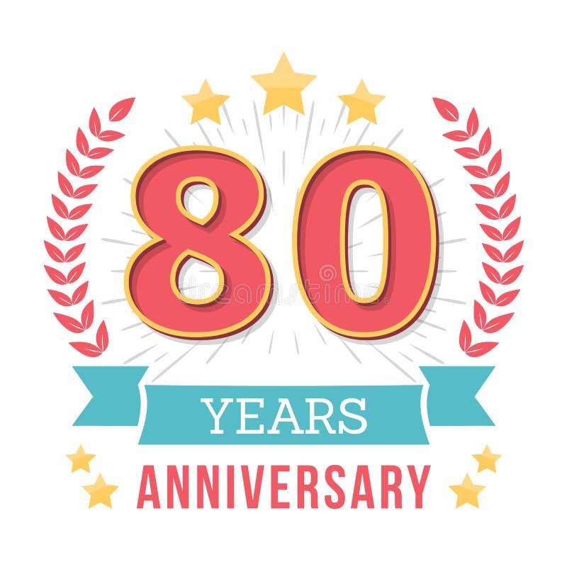 Anniversary Emblem royalty free illustration