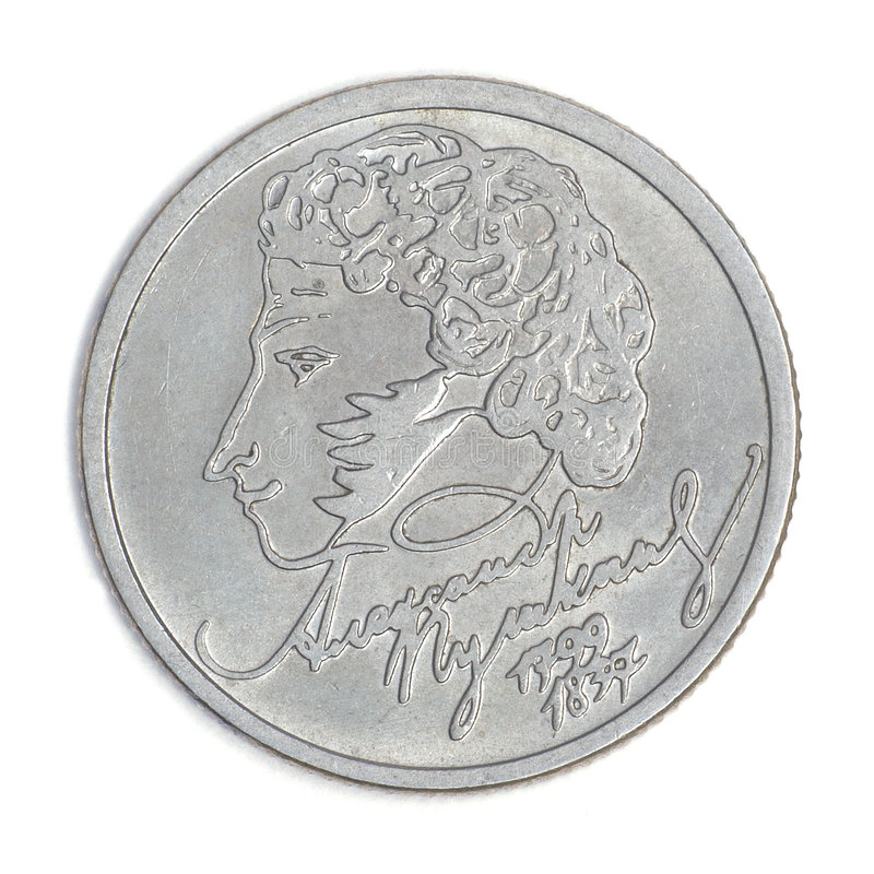 Anniversary Russian rouble. royalty free stock photos
