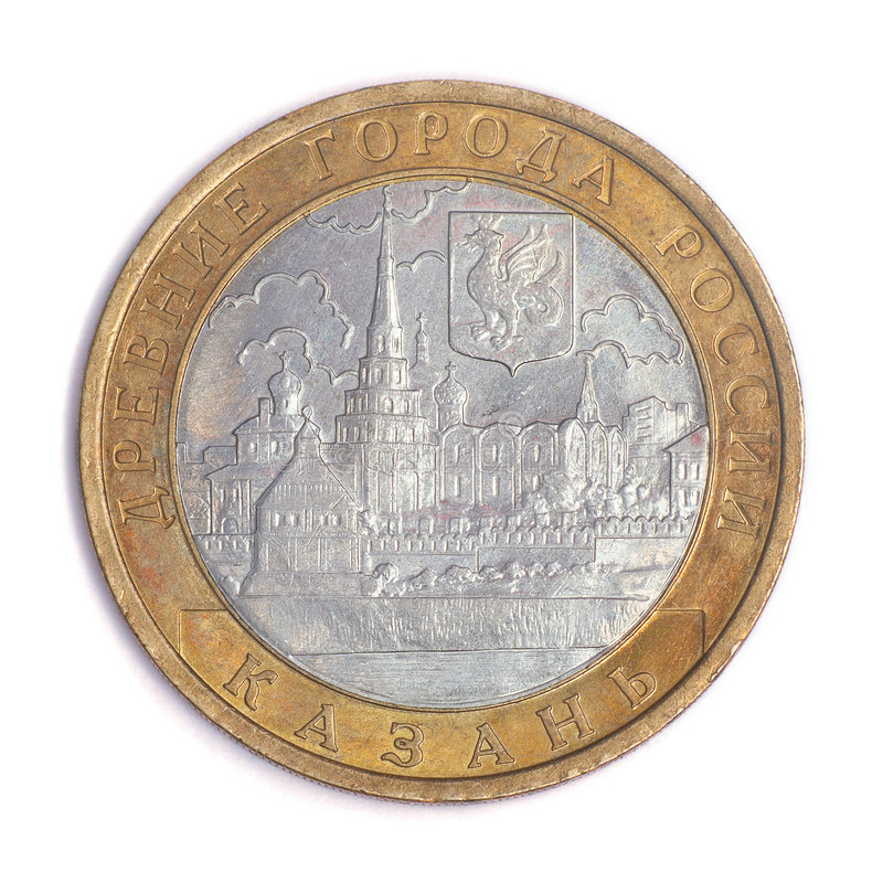 Download Anniversary Russian Rouble. Royalty Free Stock Image - Image: 4107676
