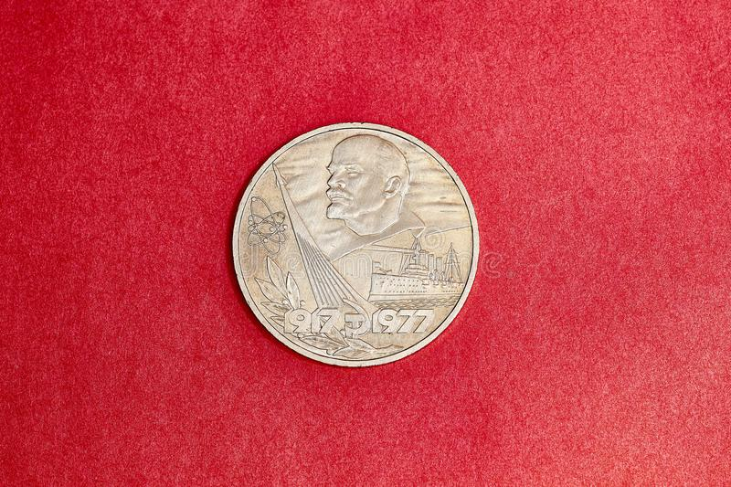Commemorative USSR coin one ruble in memory of 60th anniversary of the October revolution. Anniversary USSR coin one ruble dedicated to 60th anniversary of the royalty free stock photos