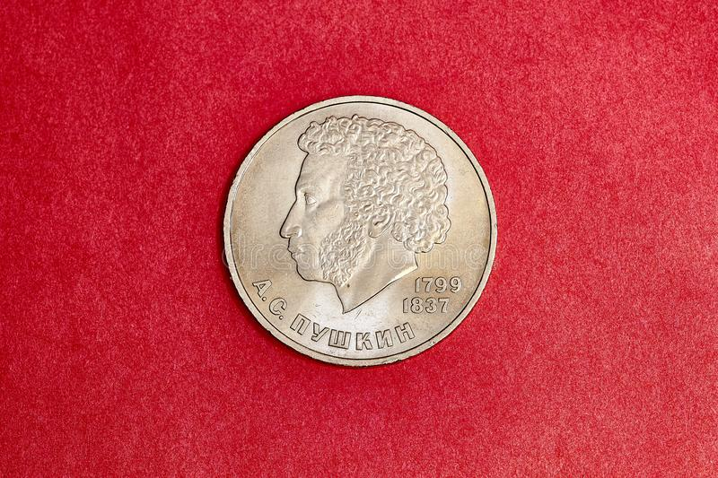 Anniversary USSR coin one ruble in memory of Russian poet Pushkin stock image
