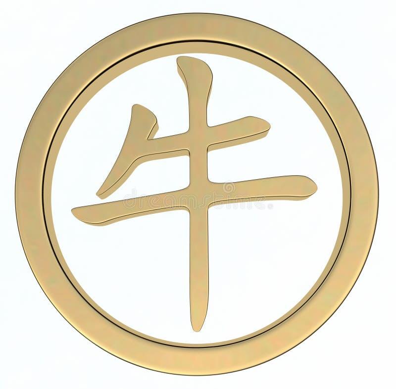 Anno cinese del bue - isolato illustrazione di stock
