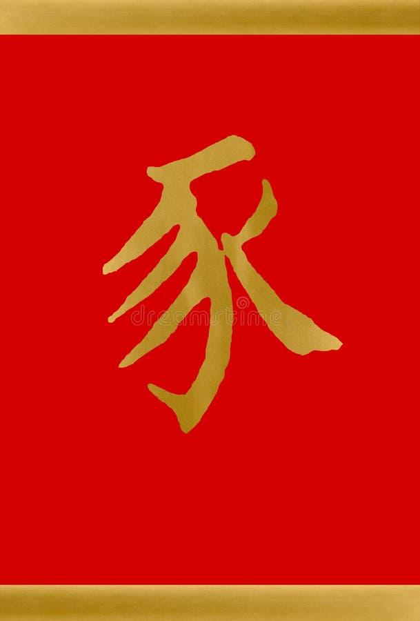Anno cinese di Horoscope del maiale illustrazione di stock