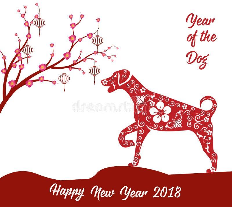 Anno cinese felice della carta del nuovo anno 2018 di cane illustrazione vettoriale