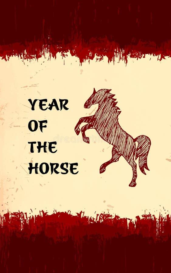 Anno dei precedenti del cavallo immagini stock