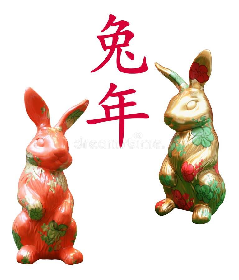 Anno del coniglio fotografia stock