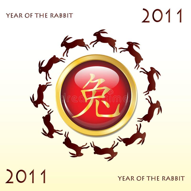 Anno del tasto del coniglio royalty illustrazione gratis