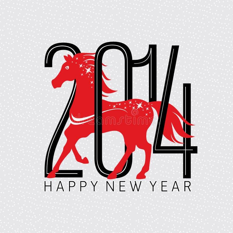 Anno della carta del cavallo illustrazione di stock