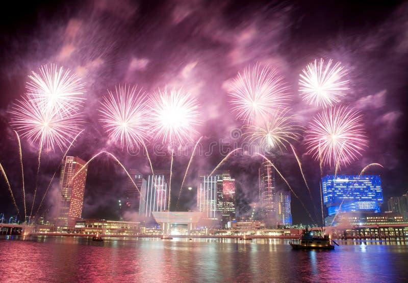 Anno di Abu Dhabi New fotografia stock libera da diritti