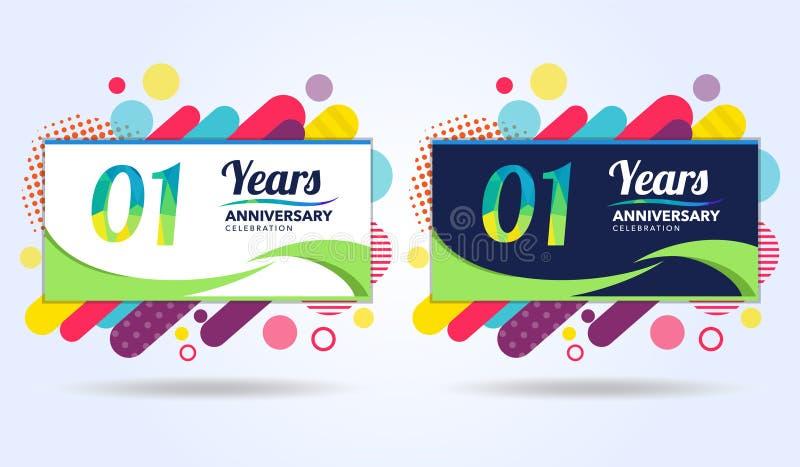 01 anno di anniversario con gli elementi quadrati moderni di progettazione, edizione variopinta, progettazione del modello di cel royalty illustrazione gratis