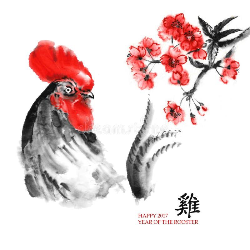 Anno di carta del sumi-e del gallo illustrazione di stock