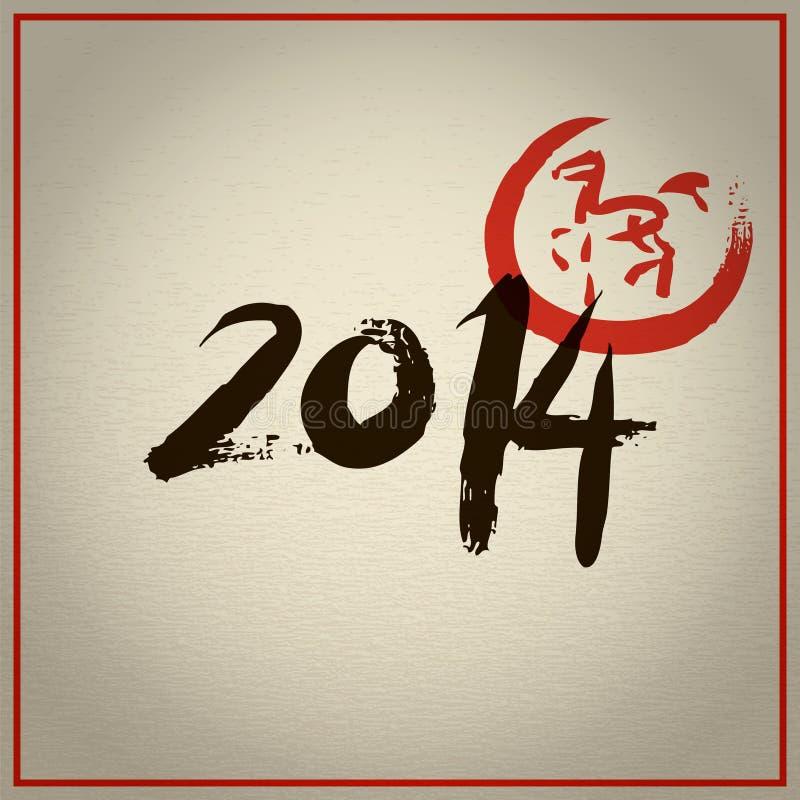 Anno di cavallo nello stile orientale royalty illustrazione gratis