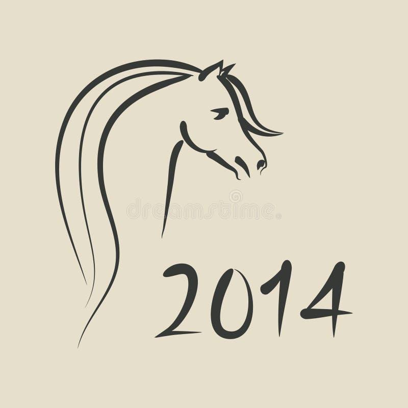 Anno di fondo 2014 del cavallo illustrazione vettoriale
