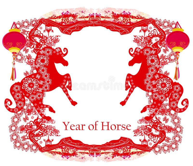 Anno di progettazione grafica del cavallo illustrazione vettoriale
