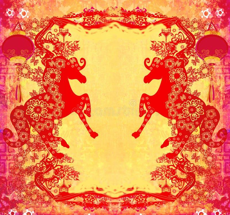 Anno di progettazione grafica del cavallo illustrazione di stock