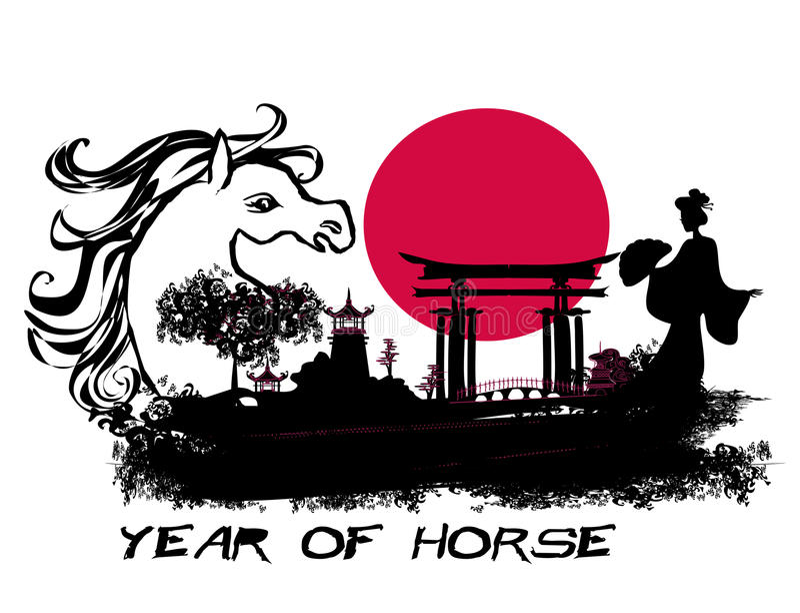 Anno di progettazione grafica del cavallo royalty illustrazione gratis