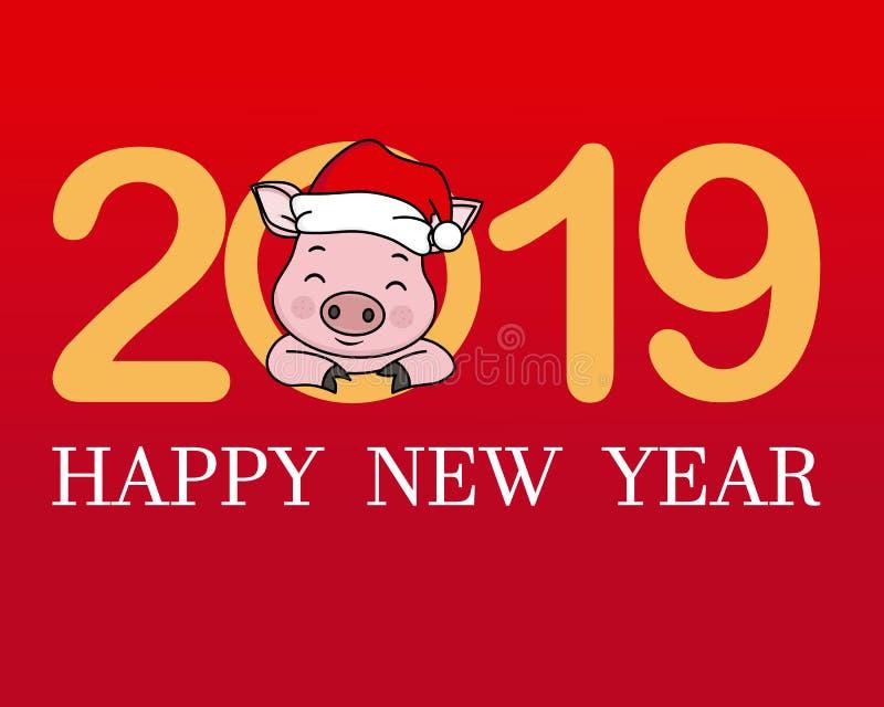 Anno felice 2019 illustrazione di stock