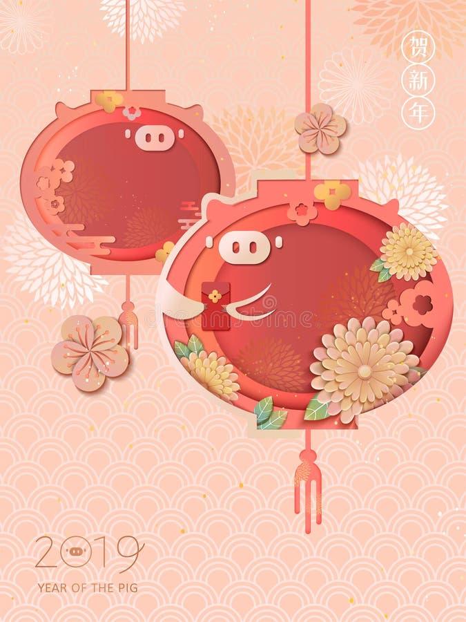 Anno o il nuovo anno del cinese del maiale royalty illustrazione gratis