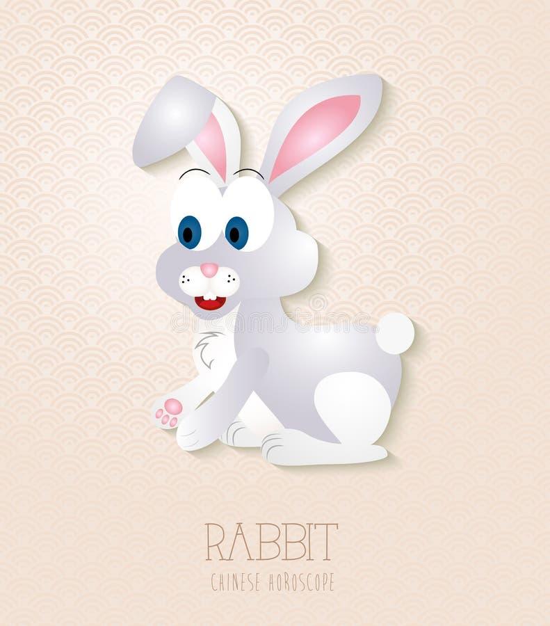 Anno stabilito dello zodiaco cinese del coniglio royalty illustrazione gratis