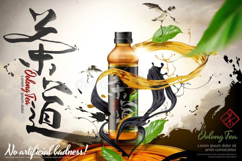 Annonces de thé d'Oolong illustration libre de droits