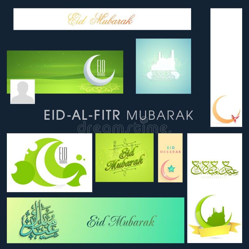 Annonser eller titelrader för massmedia för Eid Mubarak beröm sociala vektor illustrationer