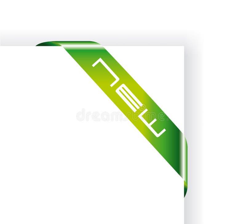 annonsera den nya etiketten stock illustrationer