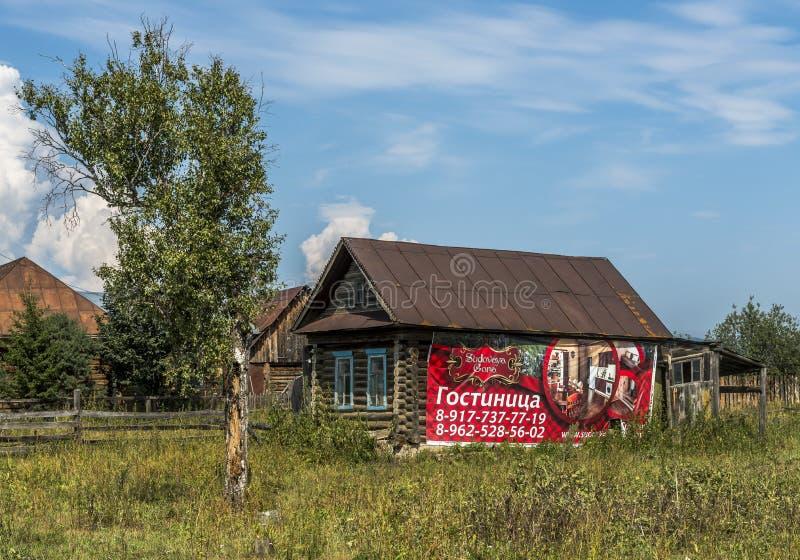 Annonseringhotell Sudovaya Gora royaltyfri fotografi