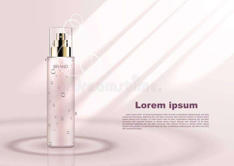 Annunci cosmetici modello, siero su acqua con luce brillante immagini stock libere da diritti