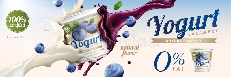 Annunci del yogurt di mirtillo royalty illustrazione gratis