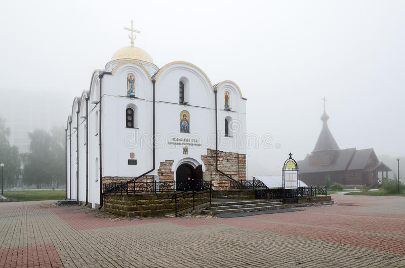Annunciation Church in foggy morning, Vitebsk, Belarus. Annunciation Church and the Church of the Holy Prince Alexander Nevsky in foggy morning, Vitebsk, Belarus royalty free stock photography
